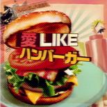 02_05_ai_like_hamburger.png