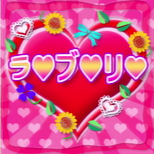 10_01_lovely.png